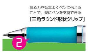 ゼブラボールペン